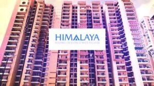 Builder Background: Himalaya Pride
